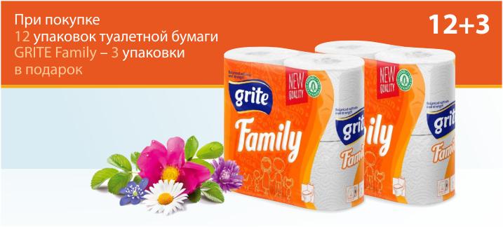 12+3. Туалетная бумага GRITE Family