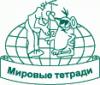 Тетрапром