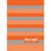 """Тетрадь А4 """"New Style"""""""