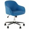 Кресло для посетителей WAIT GTP