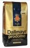 """Кофе """"Dallmayr"""" в зерне, 500  г., пак., Prodomo"""