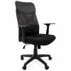 Кресло для руководителя CHAIRMAN 610 LT
