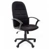 Кресло для персонала CHAIRMAN 737