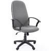 Кресло для персонала CHAIRMAN 289