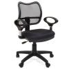 Кресло для персонала CHAIRMAN 450