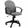 Кресло для персонала CHAIRMAN 681