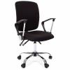 Кресло для персонала CHAIRMAN 9801 Chrome