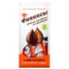 """Конфеты """"Финиксы"""" апельсин в шоколадной глазури"""