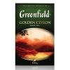"Чай ""Greenfield""  Golden Ceylon черный байховый"