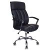 """Кресло для руководителя """"Бюрократ T-8000SL"""""""