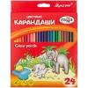 """Цветные карандаши """"Мультики"""""""
