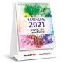 """Календарь-домик """"Офистон"""" 2021"""