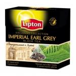 """Чай черный пакетированный """"Lipton"""" IMPERIAL EARL GREY"""