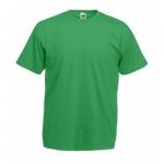 Фуфайка мужcкая ValueWeight ярко-зеленая