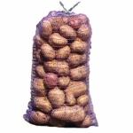Мешок сетчатый для овощей 50*80см
