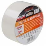 Лента малярная 48ммх25м STARTUL PROFI Белая