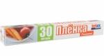 Пленка пищевая 30м