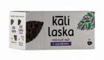 "Чай ""Kali Laska"" черный байховый с шалфеем"