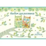 """Альбом для рисования """"Turowsky"""""""