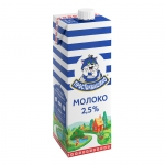"""Молоко питьевое ультрапастеризованное """"Простоквашино"""" с крышкой 950 мл, 2,5%"""