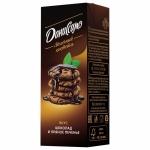 """Молочный коктейль шоколадный """"Даниссимо"""" 2,5%"""