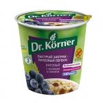 """Каша """"Dr.Korner. Рисовая"""" быстрого приготовления"""