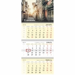 Календарь настенный 2019 г.