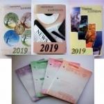 Календарь настольный перекидной на 2019г