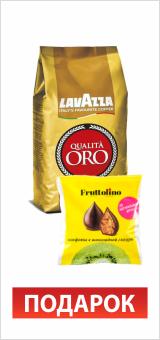 Фрукты в шоколаде за кофе Lavazza!
