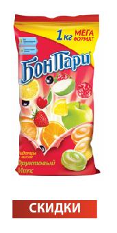 Скидка Бон-Пари