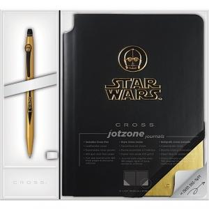 """Набор книга записная+ручка шариковая автоматическая со стилусом """"Click/Jotzone Star Wars"""""""