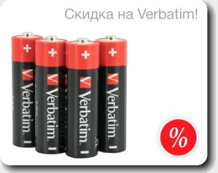 """Скидка 20% на батарейки """"Verbatim"""""""