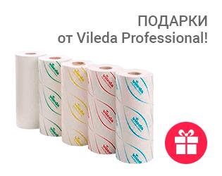 Акция от Vileda Professional!
