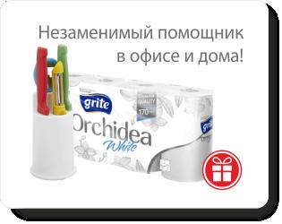 Набор ножей для фруктов за White Orchidea!