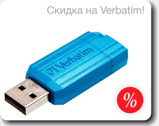 """Скидка 20% на USB Flash 32 Гб """"Verbatim"""""""