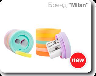 """Суперъяркие новинки от """"Milan""""!"""