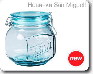 Новинки San Miguel!