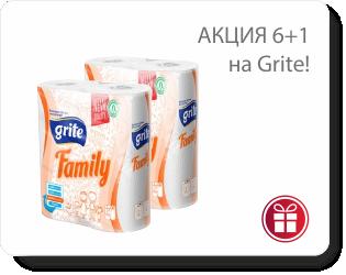 АКЦИЯ 6+1 на полотенца Grite!