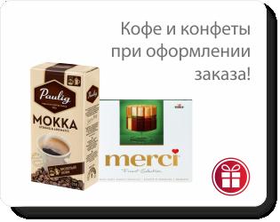 Кофе и конфеты