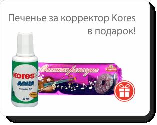 За корректоры Kores - печенье