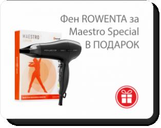 Мощный фен Rowenta в подарок!