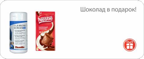 При покупке трех туб салфеток Cleanlike - шоколад в подарок!