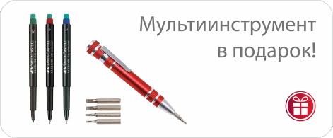 При покупке 12 маркер Multimark - Мультиинструмент в подарок!