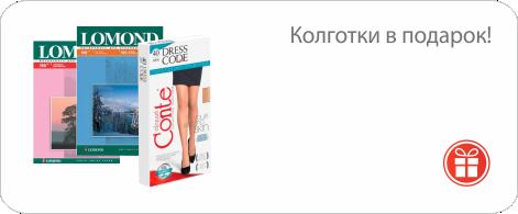 При покупке четырех пачек фотобумаги Lomond - колготки