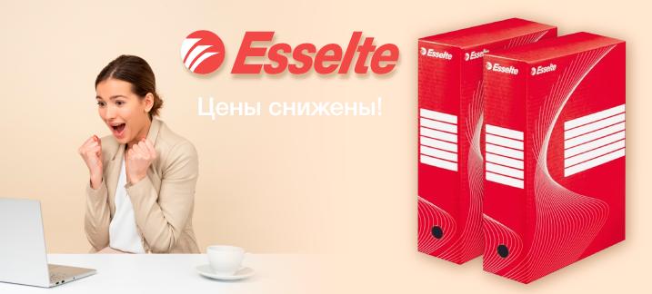 Спеццены на Esselte