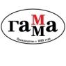 Гамма: творчество с историей
