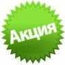 Акция на дыроколы и скобосшиватели Aion и Nowa!